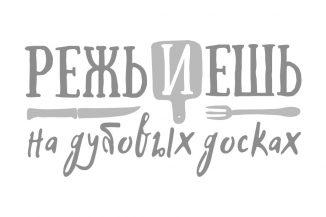 логотип разработка | логотип создание | фирменный стиль | логотип | создание бренда